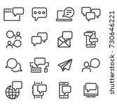 vector line icons set.... | Shutterstock .eps vector #730646221