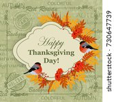 happy thanksgiving day greeting ... | Shutterstock .eps vector #730647739