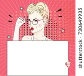 comic pop art blonde hair woman ... | Shutterstock .eps vector #730649935
