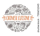 chinese cuisine concept. hand... | Shutterstock .eps vector #730651045