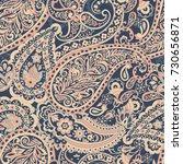 seamless paisley pattern.... | Shutterstock .eps vector #730656871