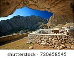 lemnos island  greece  april 20 ...   Shutterstock . vector #730658545