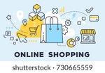 vector illustration of shopping ... | Shutterstock .eps vector #730665559