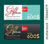 gift voucher vector background... | Shutterstock .eps vector #730666579