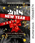 happy new year invitation... | Shutterstock .eps vector #730668574