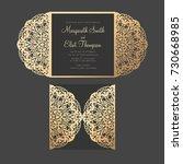 laser cut gate fold lace card.... | Shutterstock .eps vector #730668985