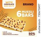 realistic muesli bars... | Shutterstock .eps vector #730670497