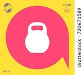 kettlebell icon | Shutterstock .eps vector #730671589