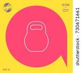 kettlebell line icon | Shutterstock .eps vector #730671661