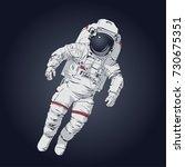 space suit | Shutterstock .eps vector #730675351
