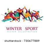 Color Sport Background. Hockey...