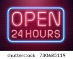 bar open light neon sign. night ... | Shutterstock .eps vector #730685119