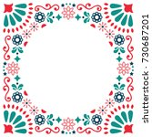 mexican folk vector greeting... | Shutterstock .eps vector #730687201
