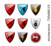 set of shields with symbol.... | Shutterstock .eps vector #730688119