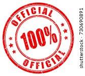 official guarantee stamp vector ... | Shutterstock .eps vector #730690891