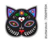 Black Cat In Mexican Style For...