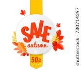 autumn sale discount banner... | Shutterstock .eps vector #730714297