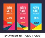 set of banner for sale... | Shutterstock .eps vector #730747201