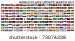 world flags gallery update... | Shutterstock . vector #73076338