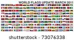 world flags gallery update...   Shutterstock . vector #73076338