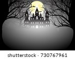 tree and castle in darkness... | Shutterstock .eps vector #730767961