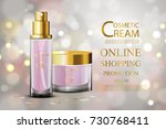 luxury cosmetic bottle package... | Shutterstock .eps vector #730768411