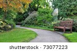 pathway in a peaceful green park   Shutterstock . vector #73077223