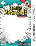 comics magazine. vector art | Shutterstock .eps vector #730774147