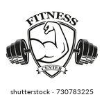fitness emblems  muscle armss ... | Shutterstock .eps vector #730783225