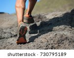 athlete trail running in the... | Shutterstock . vector #730795189