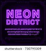 bright neon alphabet letters ... | Shutterstock . vector #730795309