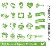 grunge ecology icon set   Shutterstock .eps vector #73080820