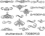nice scroll elements for your... | Shutterstock . vector #73080910