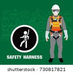 safety harness equipment and... | Shutterstock .eps vector #730817821