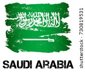 flag of saudi arabia from brush ... | Shutterstock .eps vector #730819531