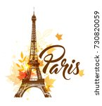 vector background with eiffel... | Shutterstock .eps vector #730820059