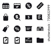 16 vector icon set   calendar ... | Shutterstock .eps vector #730822999