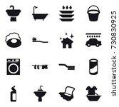 16 vector icon set   bath ... | Shutterstock .eps vector #730830925