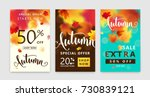colorful autumn poster set.... | Shutterstock .eps vector #730839121