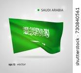 saudi arabia 3d style glowing... | Shutterstock .eps vector #730840561