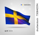 sweden 3d style glowing flag... | Shutterstock .eps vector #730840594