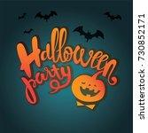 happy halloween lettering for...   Shutterstock .eps vector #730852171