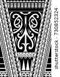 maori tribal art ornament. can... | Shutterstock .eps vector #730852324