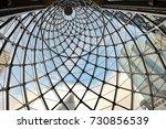 steel fence | Shutterstock . vector #730856539