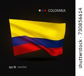 colombia 3d style glowing flag... | Shutterstock .eps vector #730856614
