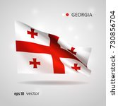 georgia 3d style glowing flag... | Shutterstock .eps vector #730856704