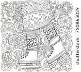 winter girl on skates.  winter... | Shutterstock .eps vector #730865029