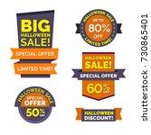 halloween sale banners. vector... | Shutterstock .eps vector #730865401