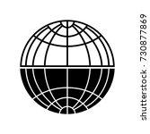 globe | Shutterstock .eps vector #730877869