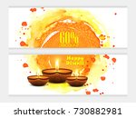 diwali | Shutterstock .eps vector #730882981